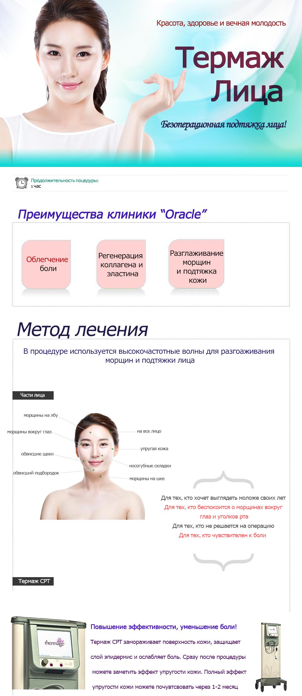 써마지 net.jpg